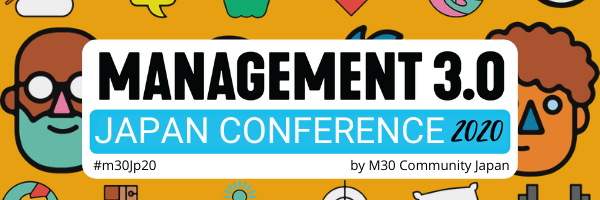 Management 3.0 Japan Conferece '20 やりま~す!
